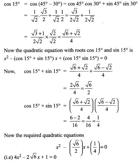 Samacheer Kalvi 11th Maths Solution Chapter 3 Trigonometry Ex 3.4