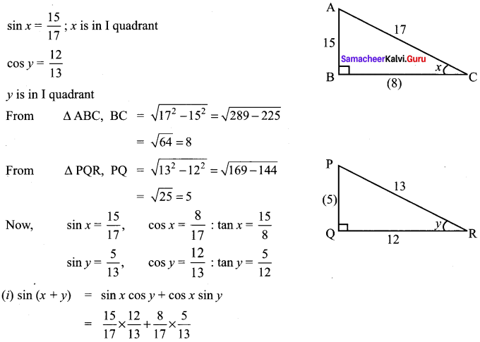 11th Maths Exercise 3.4 Solutions Chapter 3 Trigonometry Samacheer Kalvi