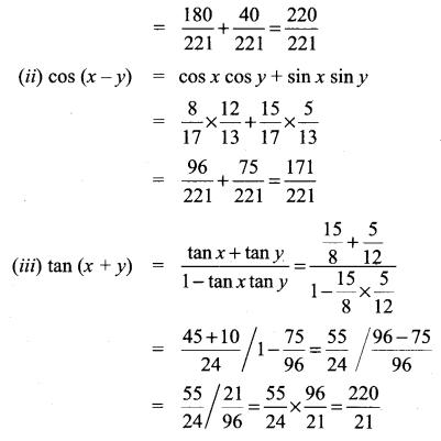 11th Maths Exercise 3.4 Answers Solutions Chapter 3 Trigonometry Samacheer Kalvi