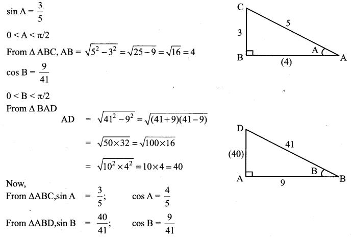 Class 11 Maths Ex 3.4 Solutions Chapter 3 Trigonometry Samacheer Kalvi