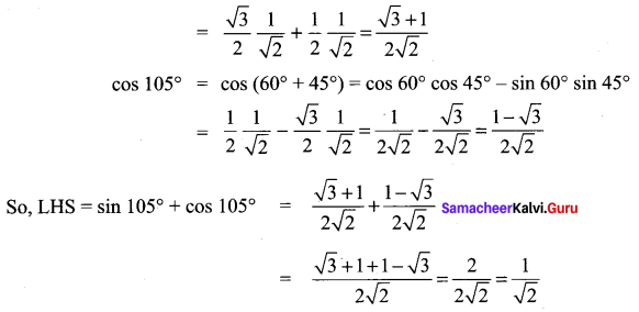11th Maths Solutions Samacheer Kalvi Chapter 3 Trigonometry Ex 3.4