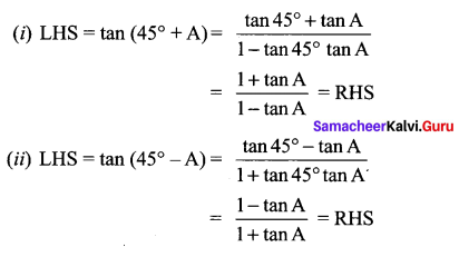 Samacheer Kalvi 11th Maths Solutions Chapter 3 Trigonometry Ex 3.4 72
