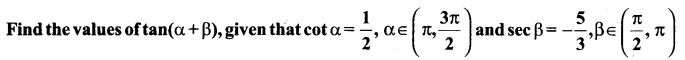 Samacheer Kalvi 11th Maths Solutions Chapter 3 Trigonometry Ex 3.4 80