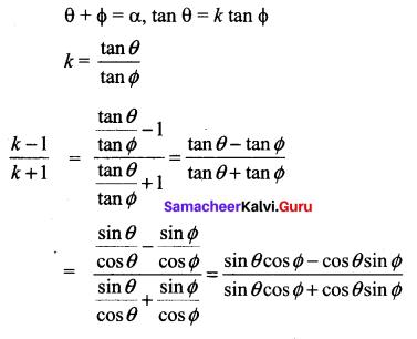 Samacheer Kalvi 11th Maths Solutions Chapter 3 Trigonometry Ex 3.4 84