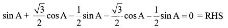 Samacheer Kalvi 11th Maths Solutions Chapter 3 Trigonometry Ex 3.4 87