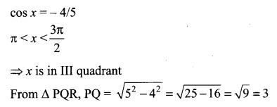 11th Maths Samacheer Solutions Chapter 3 Trigonometry Ex 3.4