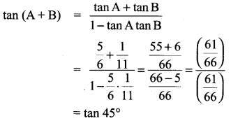 Samacheer Kalvi 11th Maths Solutions Chapter 3 Trigonometry Ex 3.4 90