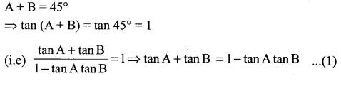 Samacheer Kalvi 11th Maths Solutions Chapter 3 Trigonometry Ex 3.5 22