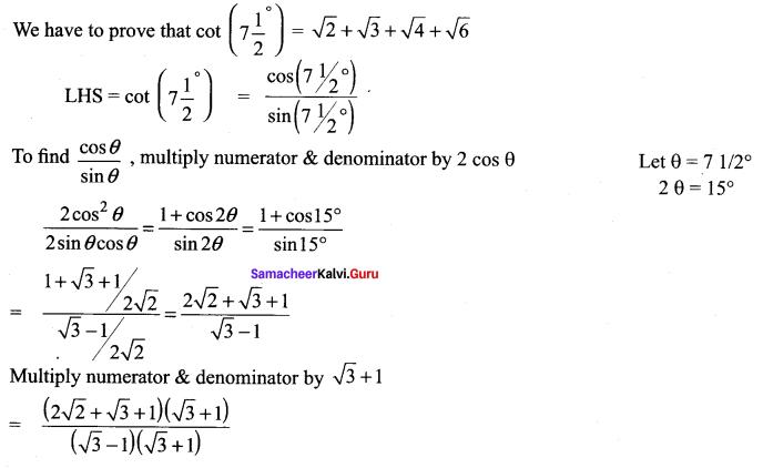 Samacheer Kalvi 11th Maths Solutions Chapter 3 Trigonometry Ex 3.5 28