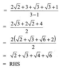 Samacheer Kalvi 11th Maths Solutions Chapter 3 Trigonometry Ex 3.5 29