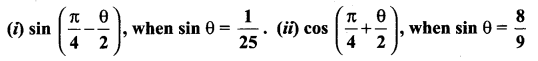 Samacheer Kalvi 11th Maths Solutions Chapter 3 Trigonometry Ex 3.5 3