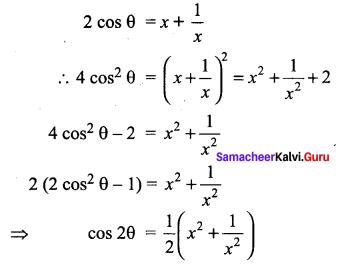 Samacheer Kalvi 11th Maths Solutions Chapter 3 Trigonometry Ex 3.5 37