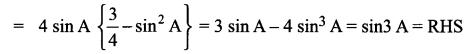 Samacheer Kalvi 11th Maths Solutions Chapter 3 Trigonometry Ex 3.5 41