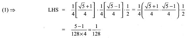 Samacheer Kalvi 11th Maths Solutions Chapter 3 Trigonometry Ex 3.6 10