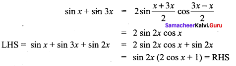 Samacheer Kalvi 11th Maths Solutions Chapter 3 Trigonometry Ex 3.6 17