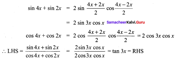 Samacheer Kalvi 11th Maths Solutions Chapter 3 Trigonometry Ex 3.6 19
