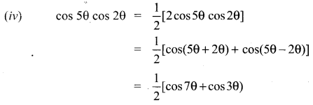 Samacheer Kalvi 11th Maths Solutions Chapter 3 Trigonometry Ex 3.6 2