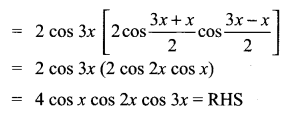 Samacheer Kalvi 11th Maths Solutions Chapter 3 Trigonometry Ex 3.6 21