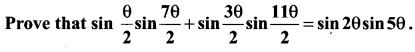 Samacheer Kalvi 11th Maths Solutions Chapter 3 Trigonometry Ex 3.6 22