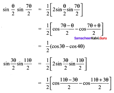 Samacheer Kalvi 11th Maths Solutions Chapter 3 Trigonometry Ex 3.6 23
