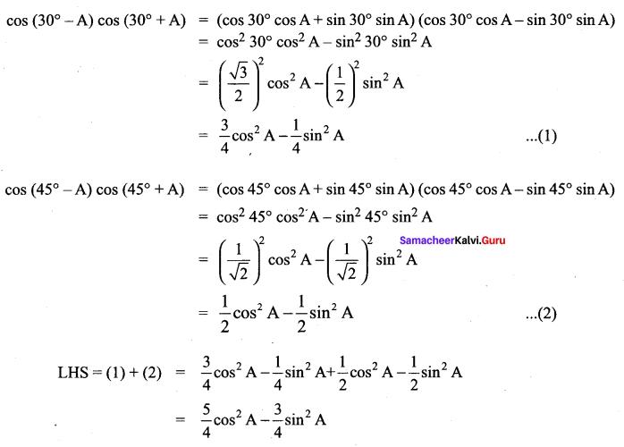 Samacheer Kalvi 11th Maths Solutions Chapter 3 Trigonometry Ex 3.6 26