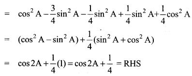 Samacheer Kalvi 11th Maths Solutions Chapter 3 Trigonometry Ex 3.6 27