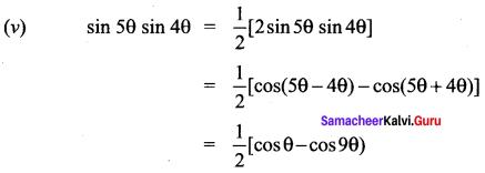 Samacheer Kalvi 11th Maths Solutions Chapter 3 Trigonometry Ex 3.6 3