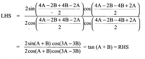 Samacheer Kalvi 11th Maths Solutions Chapter 3 Trigonometry Ex 3.6 31