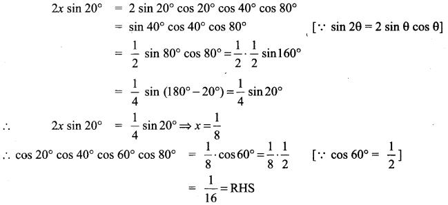 Samacheer Kalvi 11th Maths Solutions Chapter 3 Trigonometry Ex 3.6 41