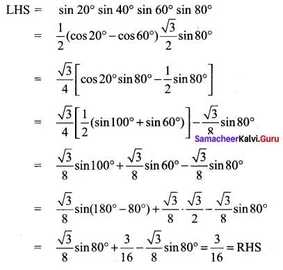 Samacheer Kalvi 11th Maths Solutions Chapter 3 Trigonometry Ex 3.6 43