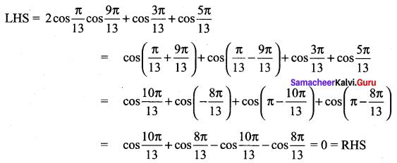 Samacheer Kalvi 11th Maths Solutions Chapter 3 Trigonometry Ex 3.6 48