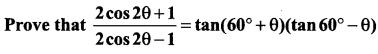 Samacheer Kalvi 11th Maths Solutions Chapter 3 Trigonometry Ex 3.6 49