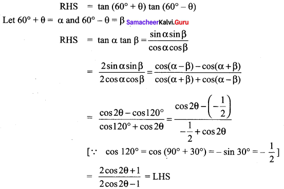 Samacheer Kalvi 11th Maths Solutions Chapter 3 Trigonometry Ex 3.6 50