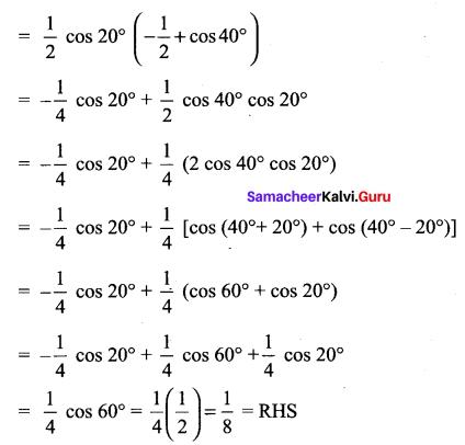 Samacheer Kalvi 11th Maths Solutions Chapter 3 Trigonometry Ex 3.6 53