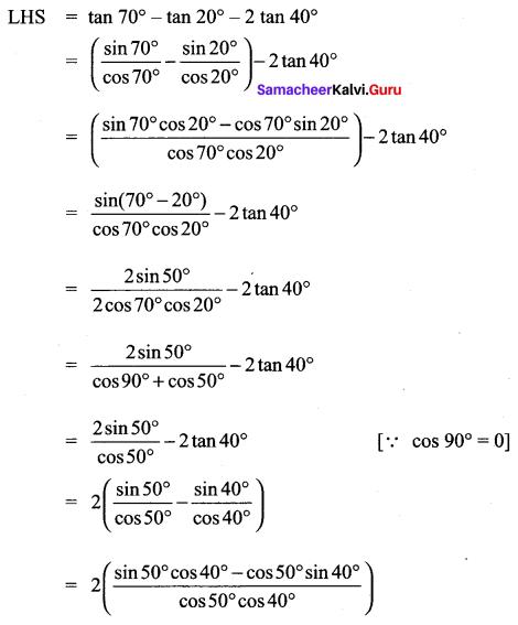 Samacheer Kalvi 11th Maths Solutions Chapter 3 Trigonometry Ex 3.6 55