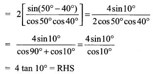 Samacheer Kalvi 11th Maths Solutions Chapter 3 Trigonometry Ex 3.6 56