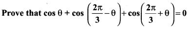 Samacheer Kalvi 11th Maths Solutions Chapter 3 Trigonometry Ex 3.6 57