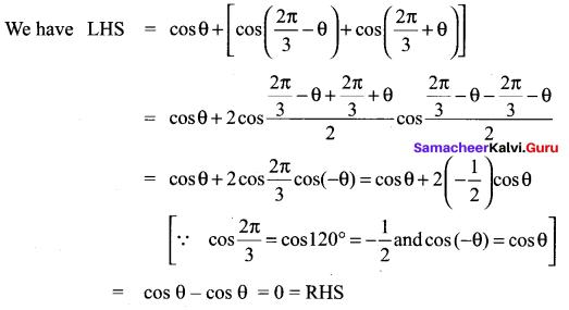 Samacheer Kalvi 11th Maths Solutions Chapter 3 Trigonometry Ex 3.6 58