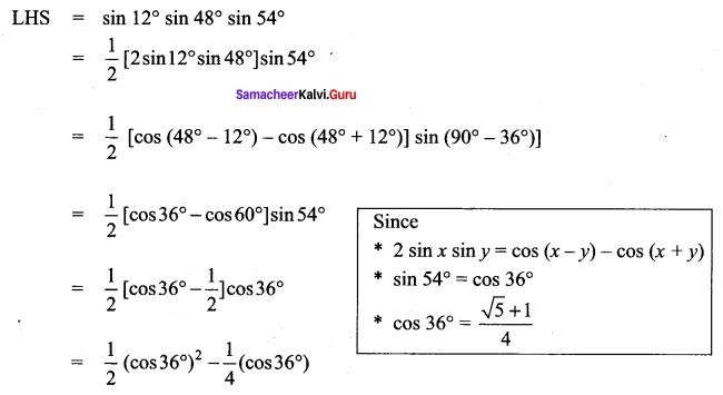 Samacheer Kalvi 11th Maths Solutions Chapter 3 Trigonometry Ex 3.6 6