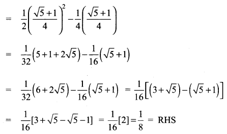 Samacheer Kalvi 11th Maths Solutions Chapter 3 Trigonometry Ex 3.6 7