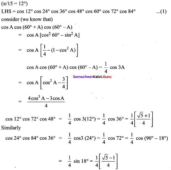 Samacheer Kalvi 11th Maths Solutions Chapter 3 Trigonometry Ex 3.6 9