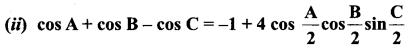Samacheer Kalvi 11th Maths Solutions Chapter 3 Trigonometry Ex 3.7 1