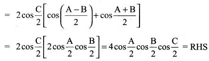 Samacheer Kalvi 11th Maths Solutions Chapter 3 Trigonometry Ex 3.7 10