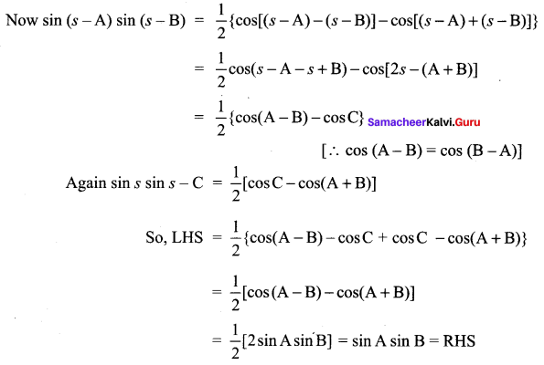 Samacheer Kalvi 11th Maths Solutions Chapter 3 Trigonometry Ex 3.7 11