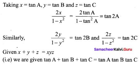 Samacheer Kalvi 11th Maths Solutions Chapter 3 Trigonometry Ex 3.7 12