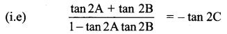 Samacheer Kalvi 11th Maths Solutions Chapter 3 Trigonometry Ex 3.7 13