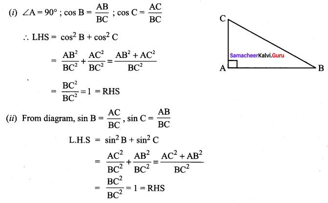 Samacheer Kalvi 11th Maths Solutions Chapter 3 Trigonometry Ex 3.7 15