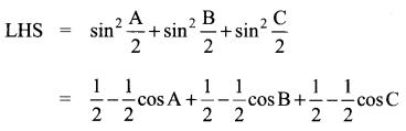 Samacheer Kalvi 11th Maths Solutions Chapter 3 Trigonometry Ex 3.7 20