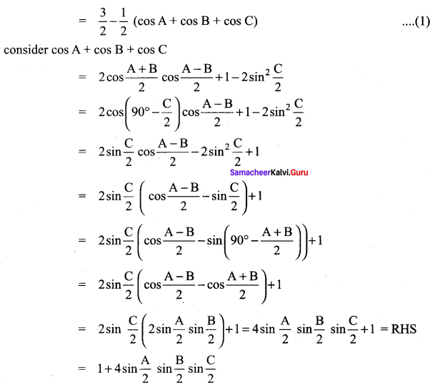 Samacheer Kalvi 11th Maths Solutions Chapter 3 Trigonometry Ex 3.7 21