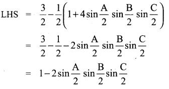 Samacheer Kalvi 11th Maths Solutions Chapter 3 Trigonometry Ex 3.7 22